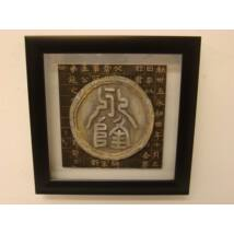 481-1  Falikép Ó Kínai írás